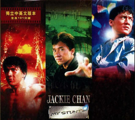 jackie chan my stunts Google Search